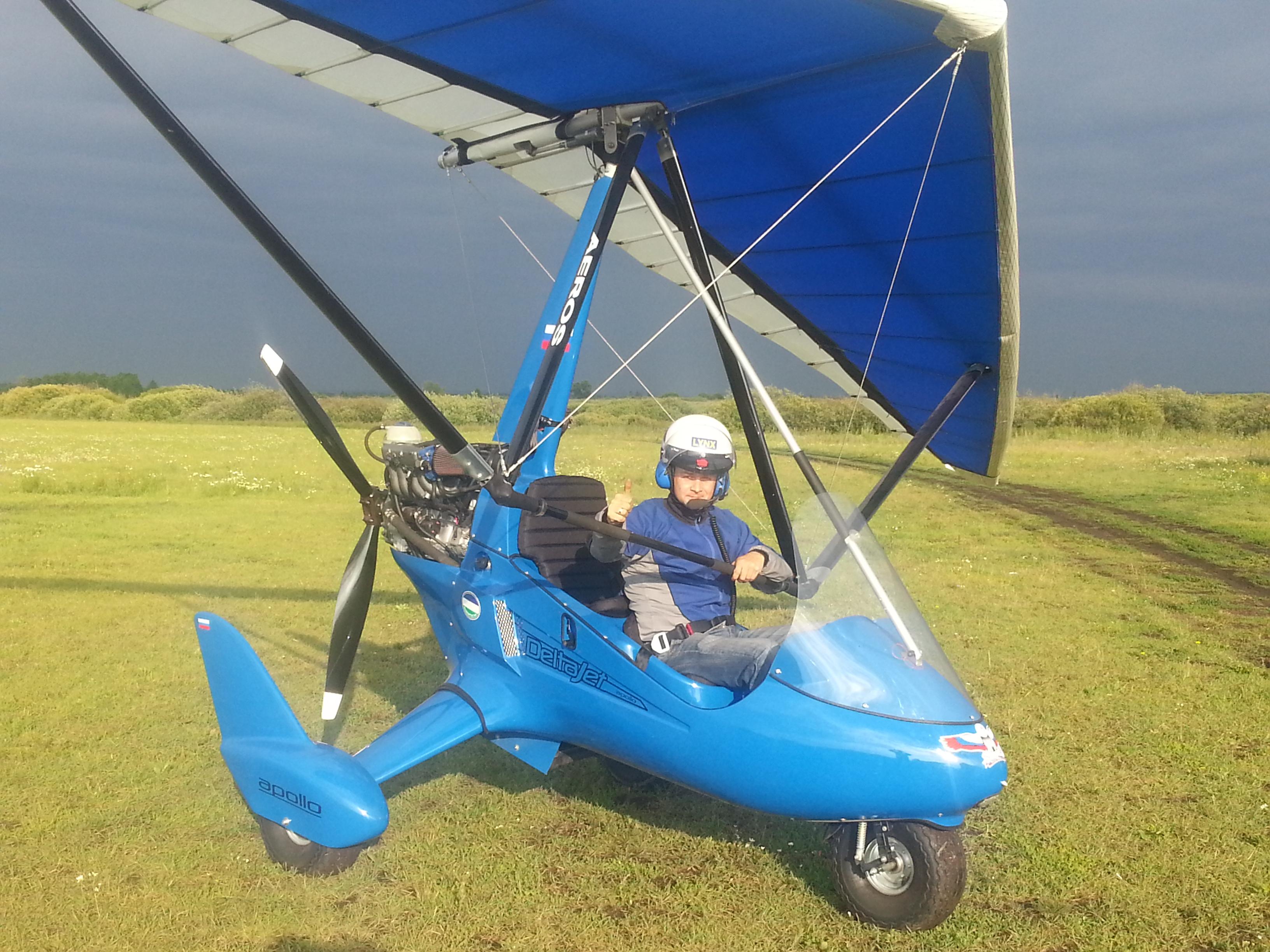 Ultralight Trike For Sale