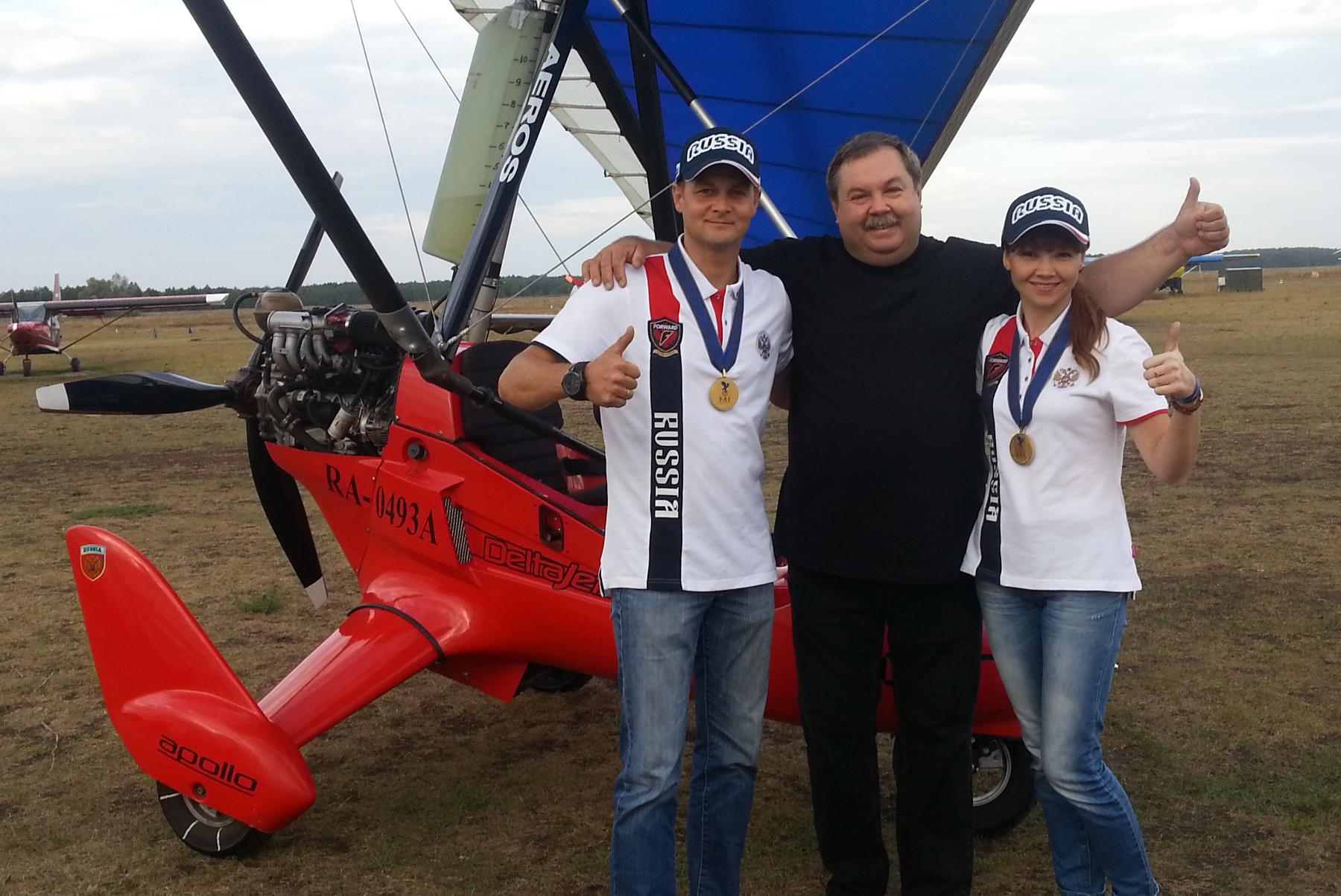 Air Trikes Enterprises